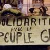 La Grèce, cela nous concerne !