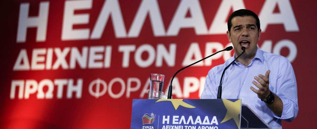 Grece-Tsipras-Syriza-1280